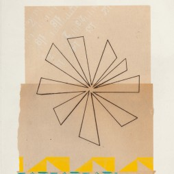 Immersion Series III, no.3 - monoprint on paper, 18 x 14 inch paper size (10 x 8 image) 2012